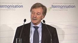 欧洲央行高管:银行需要更快的支付系统来对抗比特币