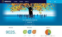 香港交易所将于本周推出前海商品交易平台 主营大宗商品现货交易