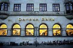 丹斯克银行:欧元区价格稳定性存疑 欧央行预将继续QE购买计划