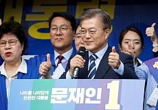 今日韩国大选投票文在寅或将当选 美国经济连续增长95个月