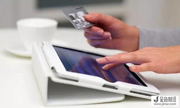 一些国家的一些领域已经接受用比特币购买商品和服务