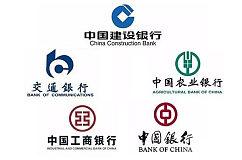 中国五大银行获央行定向降准1%  各家分批分次期限28天