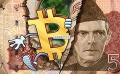 巴基斯坦比特币交易量上升 巴基斯坦比特币或成交易主流!