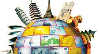 渣打银行:亚洲市场以16%的回报率大幅跑赢了美国