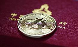 央行进驻比特币交易平台 央行对比特币交易平台的调查仍在继续!