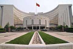 中国央行提供定向流动性支持:春节前千亿MLF到期干扰不大