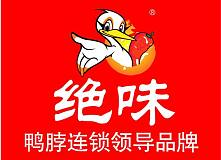 绝味食品近日传出IPO获批的消息 其官网启用的是双拼域名juewei.com