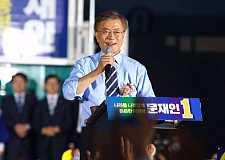 韩国总统大选文在寅胜选 右摆10年后再次回归 已于今日火速上岗