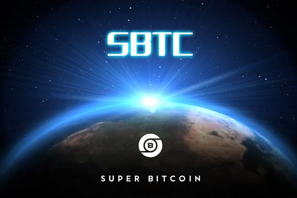超级比特币SBTC