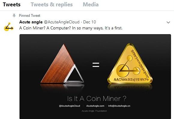 """全球首台区块链三角形电脑问世 既是电脑主机也是""""矿机"""""""