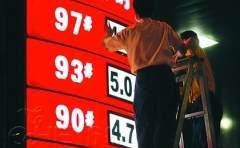 OPEC产油国已达成80%减产目标 国内成品油零售价格今年首次下调