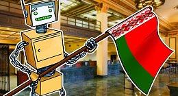 白俄罗斯总统签署区块链支持法案 政府支持加密货币