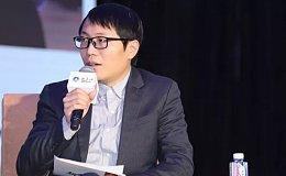 博晨CEO张健 区块链赋能监管科技 解决数据确权和金融监管问题