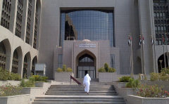 沙特央行与阿联酋央行联手测试加密货币