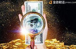 由于投资者对区块链技术和加密货币的兴趣激增,对冲基金纷纷争相涌入比特币