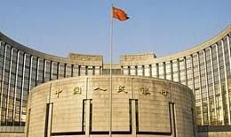 中国央行开展MLF操作  10年期国债收益率上行5个基点