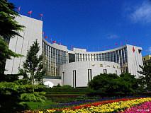 率先探索区块链技术 中国央行成世界首个研发数字货币的中央银行
