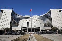 中国央行出台新指导意见草案  将比特币纳入反洗钱监管范围