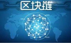 """余博伦:技术无罪 谈谈ICO的""""里子"""""""