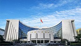 路透:中国央行今日就MLF进行询量 明日进行操作
