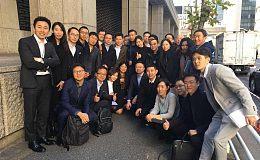 西垚携手金色财经日本行第二弹 带你了解日本央行对ICO及数字货币未来的规划