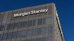 摩根士丹利:2017年对冲基金向加密货币投入20亿美元
