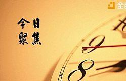 许文杨:新的风暴来袭,黄金坎坷人生啊!原油意欲破高