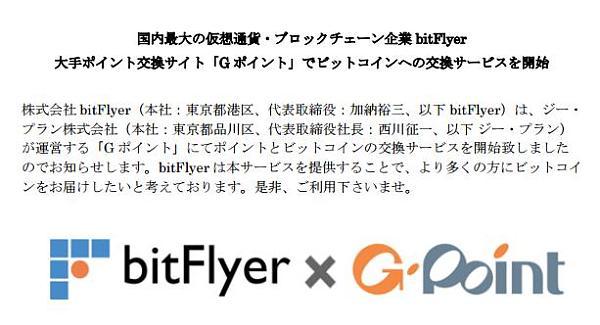 BTC123| 发现!日本这些地方支持比特币支付