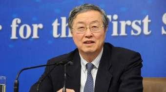 周小川:鼓励区块链技术和数字资产在规范中发展