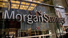 """摩根士丹利:欧元某种程度上就是""""小日元"""" 后市有理想的下行环境"""