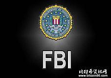 前联邦调查局局长:虚拟货币阻碍了FBI的犯罪调查