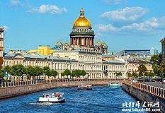 俄罗斯最大在线零售商将于9月1日接受比特币支付