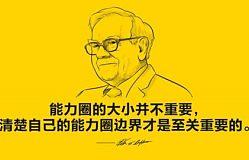 熊炎祖:1.19黄金短线盈利120%,1324不破就是多!