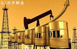 孙爷解盘:1.19黄金日内维持震荡,原油依旧多头强势。