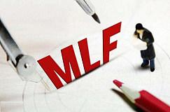 """""""人心思涨""""还是""""老乡别跑"""" MLF真能刺激市场全线反攻?"""