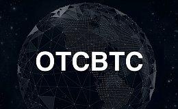 OTCBTC创始人郑伊廷回应李笑来微博指责 并向用户表达了歉意