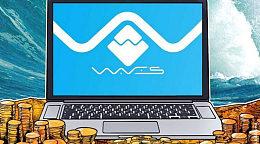 微软Azure为何要与区块链众筹平台Waves联合?