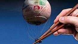 亚洲主要国家经济走势预判:2017年经济走势将保持总体稳定