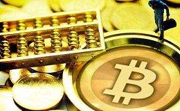 UXTO 比特币账户是什么?|金色百科