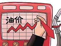 产油国积极落实减产协议 油价震荡走高