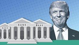 """特朗普金融""""去监管""""行政令影响几何?"""