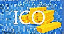 2017年ICO融资总额达40亿美元  一年内猛增40倍的原因是什么?