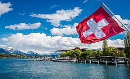 瑞士政府表明金融应迅速调整促进了瑞士区块链领域的创新