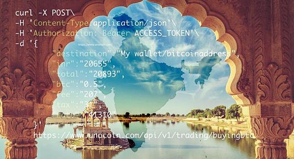 印度区块链技术发展渐入佳境 已开始延伸至土地记录与私营企业