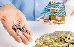从监狱到豪宅,比特币用于房地产购买也不是那么一帆风顺