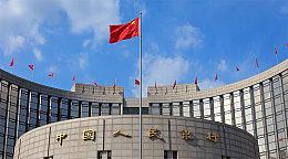 外媒:中国人民银行澄清关停比特币矿场传言