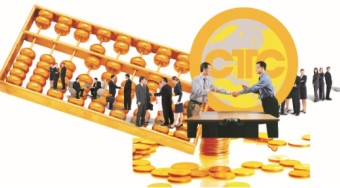 【数字货币趣谈】中国可能成为世界上首个发行法定数字货币的国家