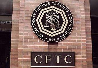 美国商品期货交易委员会将讨论比特币期货的自我认证程序