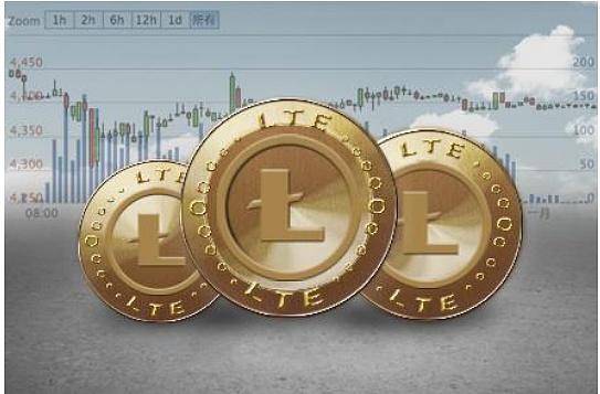 莱特币将于格林威治时间1月6日进行硬分叉 新币将更快、更严密、更稳定