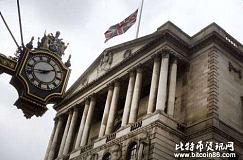 英国央行宣布放弃国家数字货币计划,担心影响现有金融体系